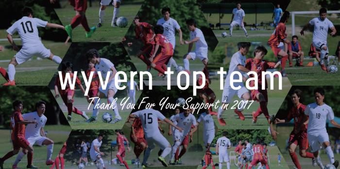 wyvern top team