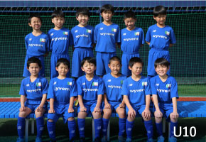U10 group photo