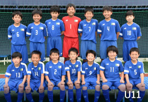 U11 group photo