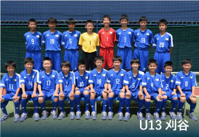 U13 Kariya group photo