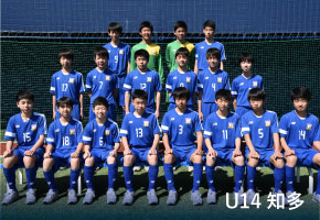 U14 Chita group photo