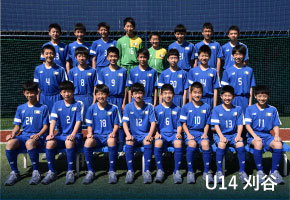 U14 Kariya group photo