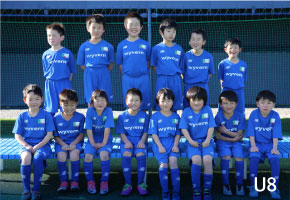 U8 group photo