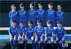 U9 group photo