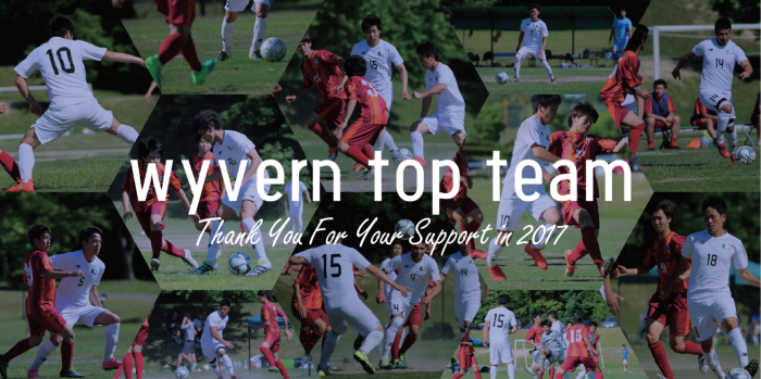 wyvern top team